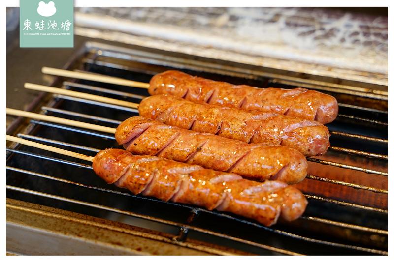 【烏來香腸推薦】烏來老街原住民美食 現點現烤口味多 月球馬告山豬肉香腸