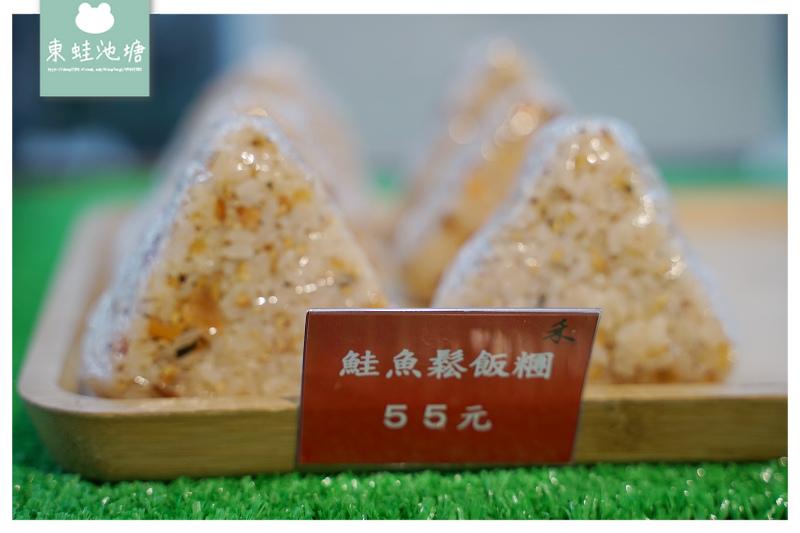【竹北壽司外帶外送美食推薦】每日新鮮現做精緻壽司 線上立即訂購超方便 禾孟壽司坊文興店
