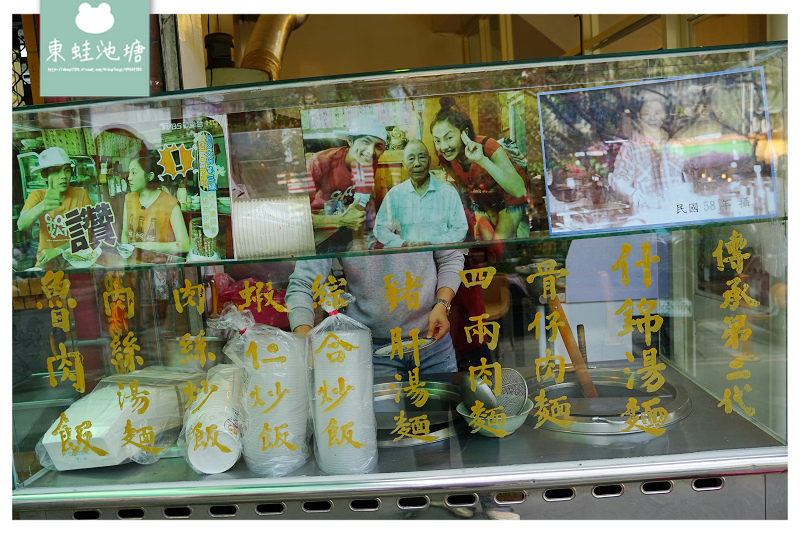 【大溪老街小吃推薦】在地老字號50年老店 美味骨仔肉炒麵 傳承第二代什錦麵