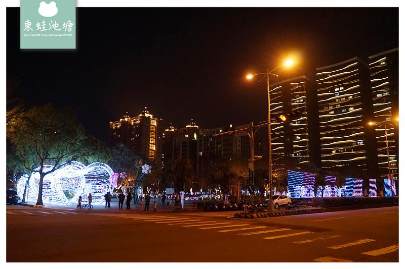【2021竹北市元宵燈會-犇Fun樂園】心心相印愛心隧道 飛馬犇騰南瓜馬車 竹北水圳森林公園