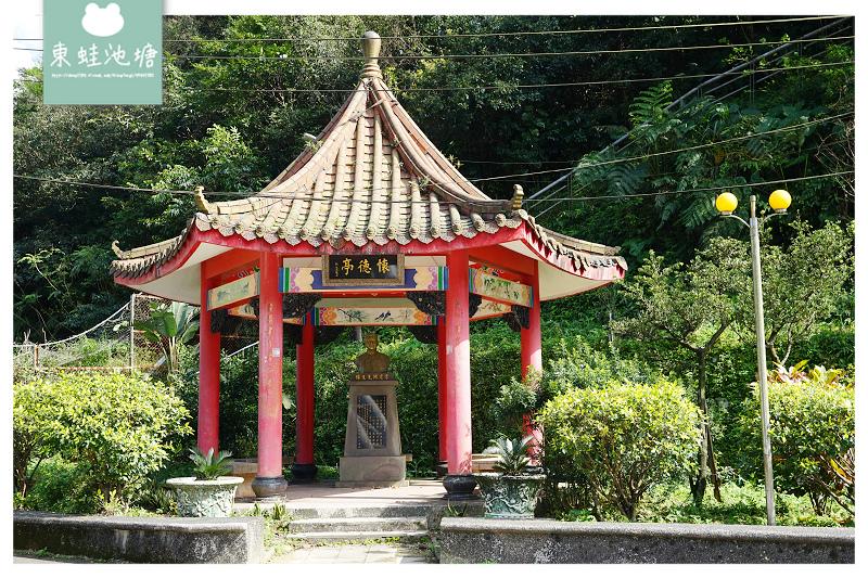 【瑞芳網美景點推薦】百餘年歷史一百階 日本天照大神猴硐神社