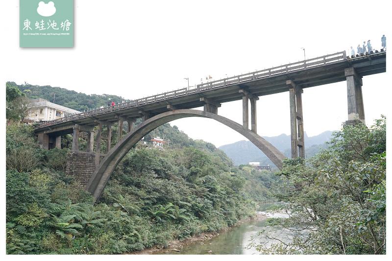 【瑞芳猴硐免費景點推薦】橫跨基隆河運煤橋 建於民國54年 瑞三大橋