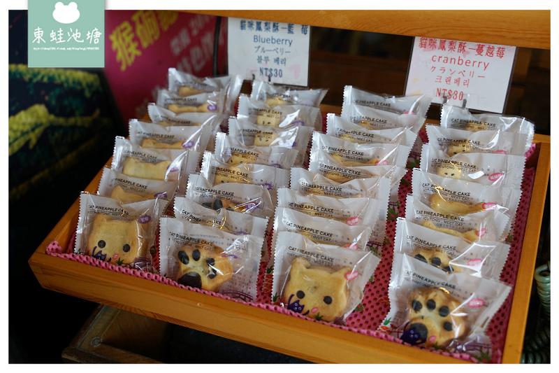 【猴硐美食景點懶人包】黑金歲月煤鄉新風貌 傳統古早味在地美食 可愛貓村紀念品伴手禮