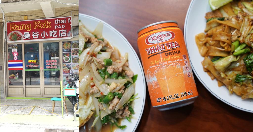【中原泰國料理推薦】泰國老闆娘道地泰國味 超辣泰式打拋肉 曼谷小吃店