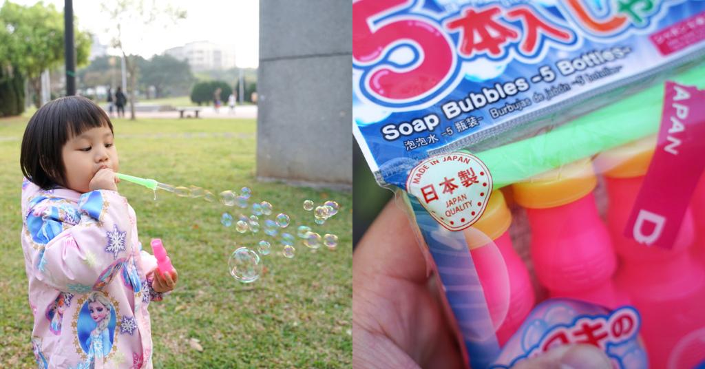 【大創必買好物推薦】日本製しゃぼん玉 超好用吹泡泡玩具