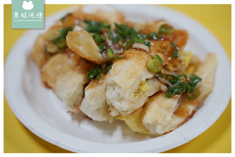 【大溪早餐推薦】大溪傳統厚切蛋餅 現點現煎超Q彈 鮮堡漢堡