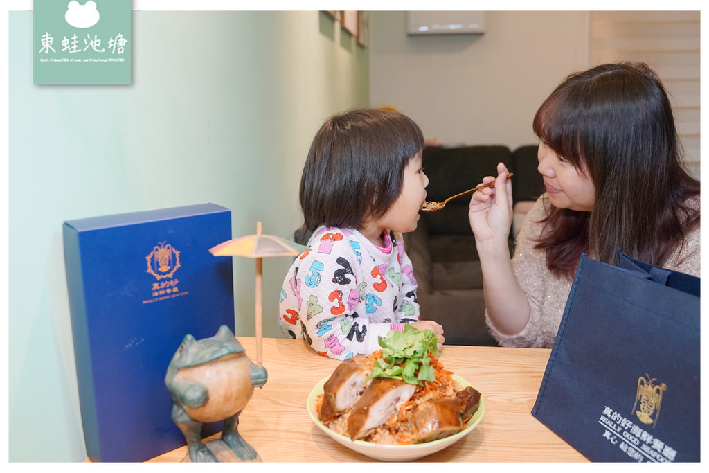 【彌月油飯禮盒推薦】醬油皇雞腿油飯 海陸雙響櫻花蝦彌月油飯 真的好海鮮餐廳