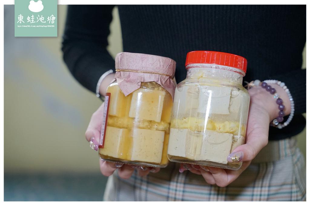 【宜蘭員山景點推薦】親子手作鳳梨豆腐乳DIY 全球緯度最高鳳梨產區 二湖鳳梨館