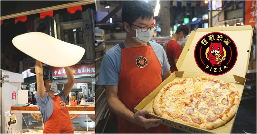 【台中忠孝路夜市美食推薦】手工現做美式手拋披薩 20吋披薩只要400元 怪獸披薩