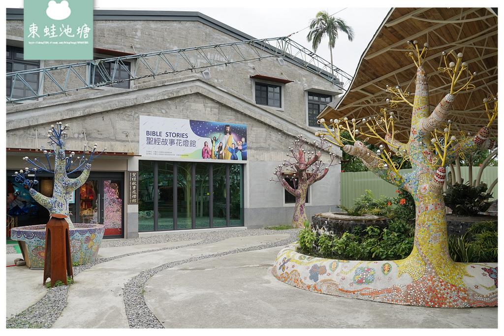 【宜蘭網美景點推薦】五結免費景點好選擇 肇建於1935年中興紙廠 中興文化創意園區