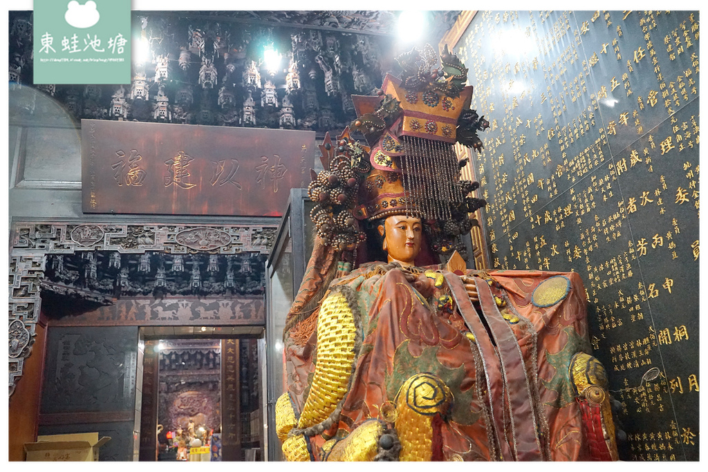 【宜蘭蘇澳必訪景點】建於1956年 全世界最大純金媽祖神像 南方澳南天宮