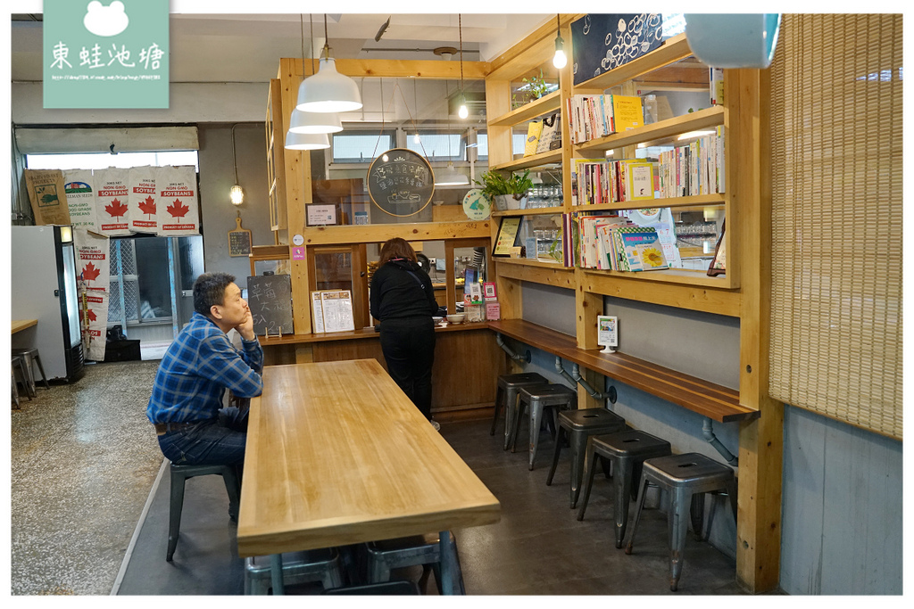 【宜蘭冬山甜點推薦】冬山市場文青小店 鹽滷豆花專賣 客製化美味便當 飛魚食染
