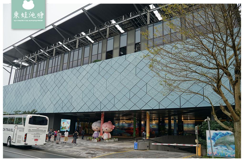 【宜蘭蘇澳室內景點推薦】宜蘭親子行程好選擇 安永心食館鑽石級綠建築觀光工廠