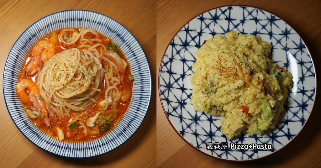 【金門義大利麵推薦】餐點現點現做 金門聚餐好選擇 義巷屋 Pizza+Pasta