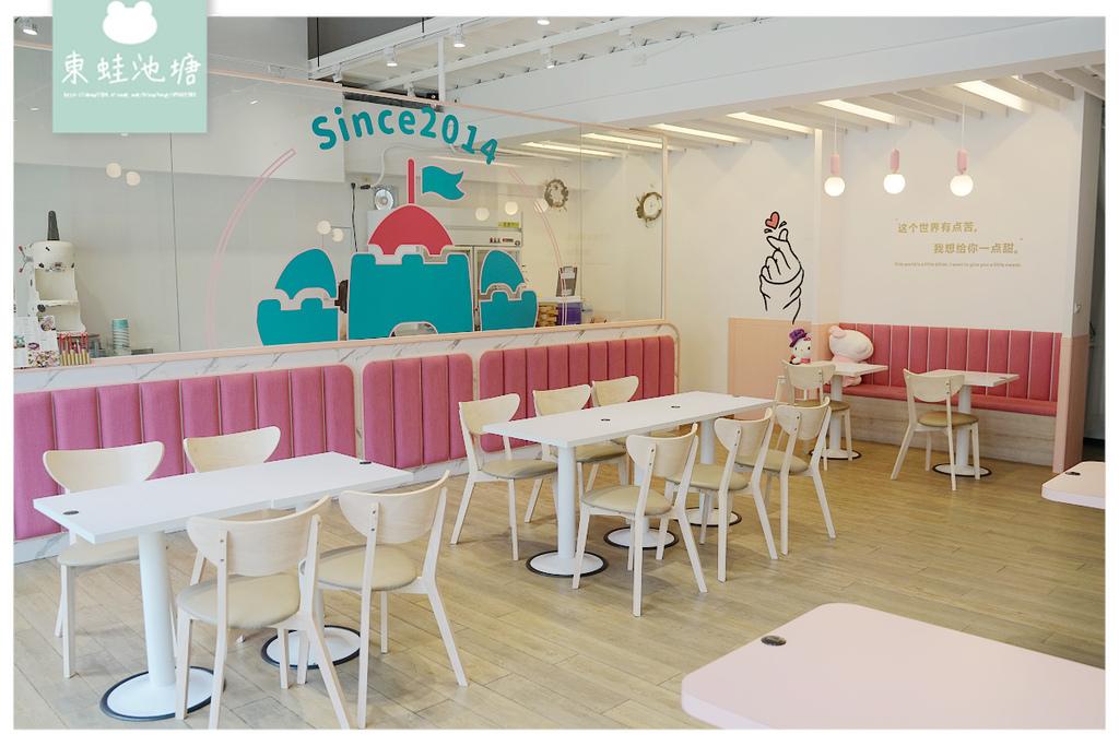 【平鎮冰店推薦】超夢幻彩虹雪花冰 甜蜜蜜泰式奶茶雪花冰 冰的大本營平鎮店