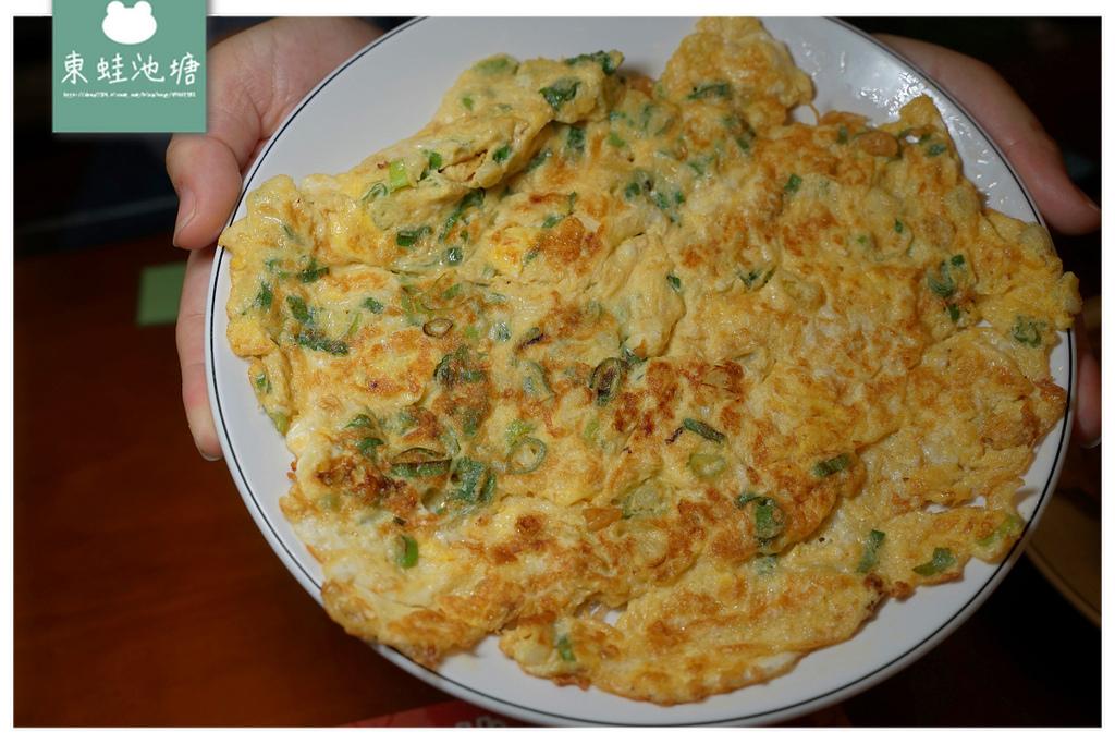 【宜蘭礁溪美食推薦】礁溪聚餐好選擇 宜蘭在地特色美食 經典美食坊