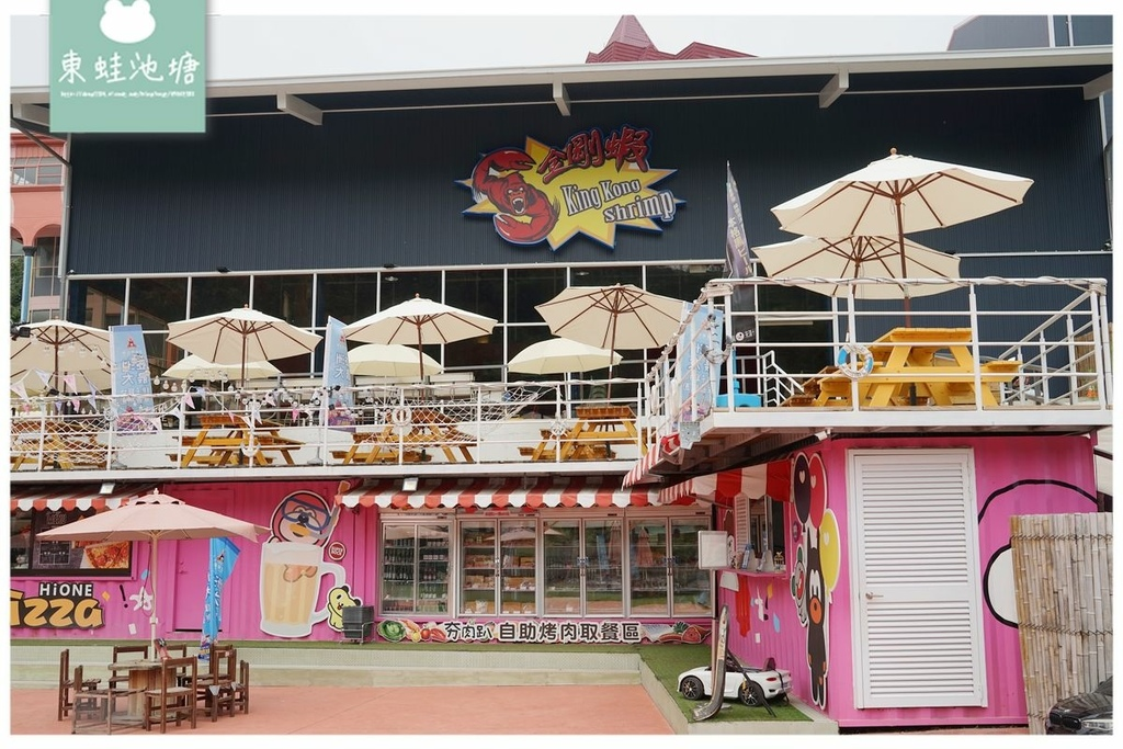 【亞洲最大寵物親子樂園】城堡寵物旅館+六星級小木屋 金剛蝦手抓海鮮寵物餐 Hione World 海灣樂世界