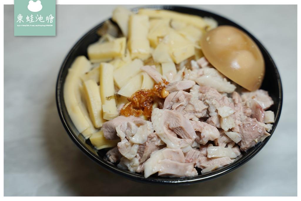 【板橋小吃推薦】超美味掛爐火燒鵝 高CP值黃金鵝肉飯 鵝掌櫃鵝肉料理