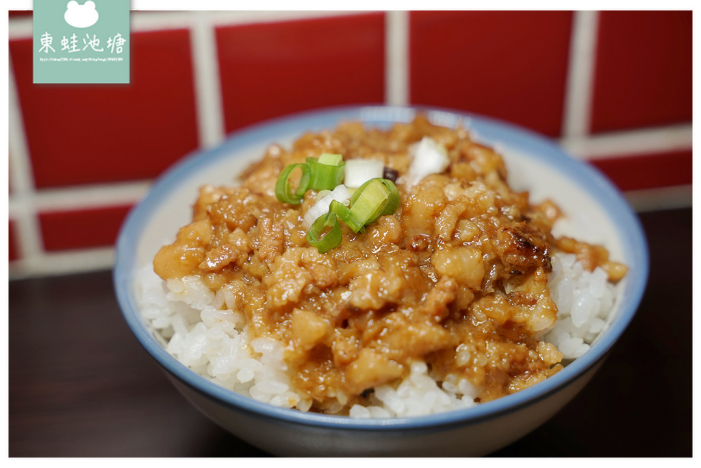 【彰化美食推薦】美味黃金蘿蔔糕 招牌肉燥飯 芳月亭食堂