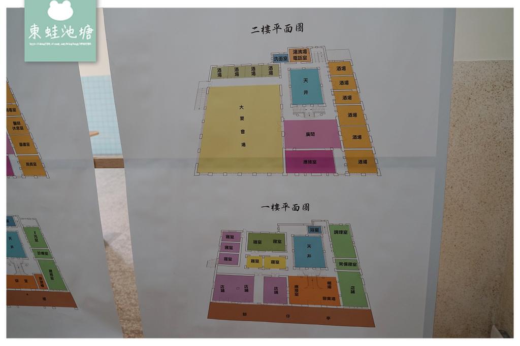 【彰化免費景點推薦】不對稱輪船立面設計 台灣現存三座鐵路醫院之一 彰化鐵路醫院