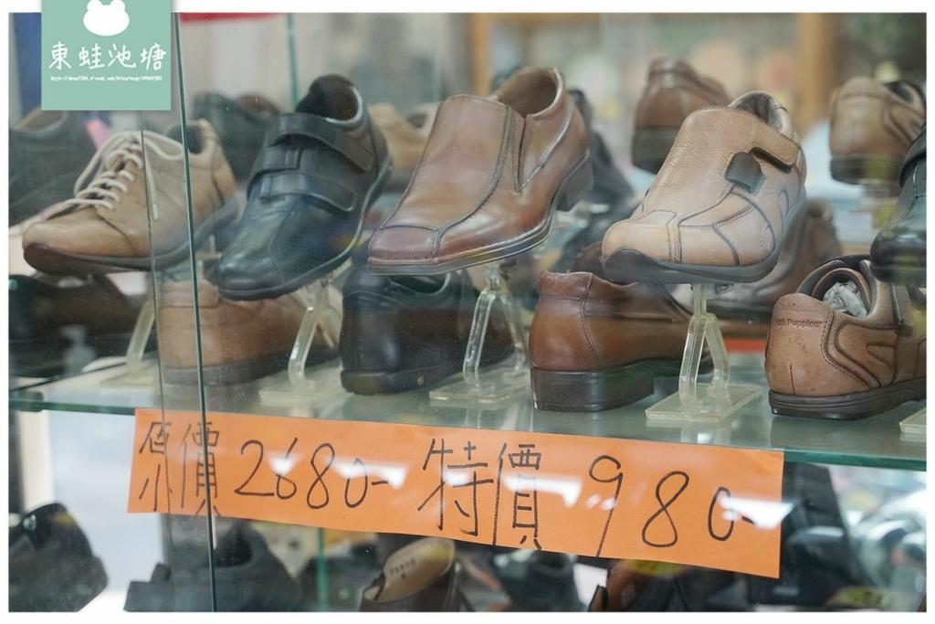 【台中港舶來品商圈】台中梧棲血拼好去處 新光皮鞋百貨/祥興名茶/瑞慶茶行