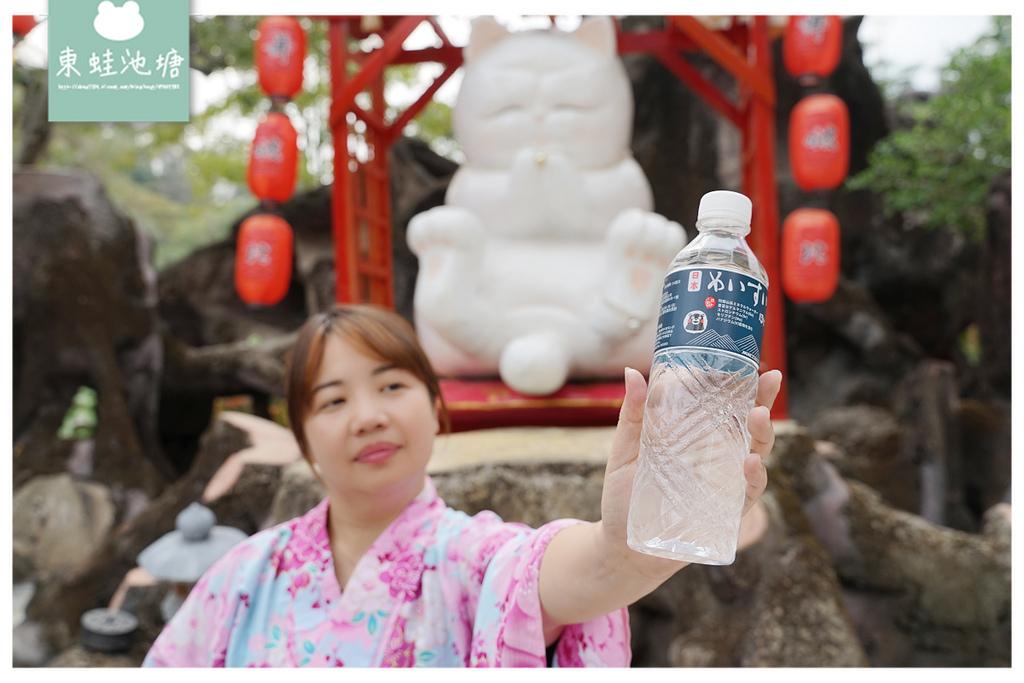 日本原裝 JKKWATER 日本名水13度c 1+3世界會OK起來