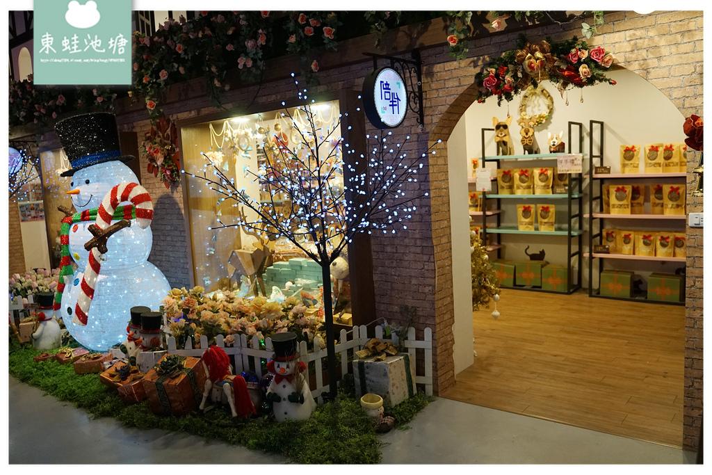 【台中后里室內景點推薦】聖誕飾品觀光工廠 網美IG打卡必訪 約客厚禮築夢手創館