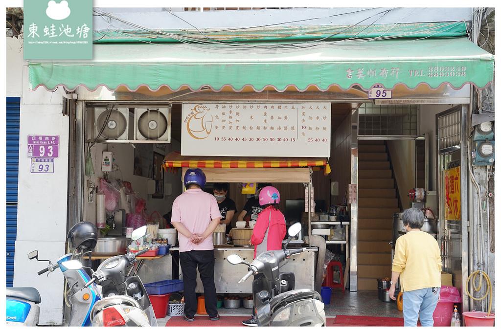 【大溪早餐推薦】在地人氣排隊美食中式早餐 古早味炒麵肉羹湯 阿香中式早餐