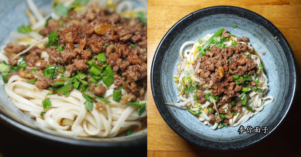 【大園小吃推薦】舒適用餐環境 美味平價小吃 麥你面子小吃