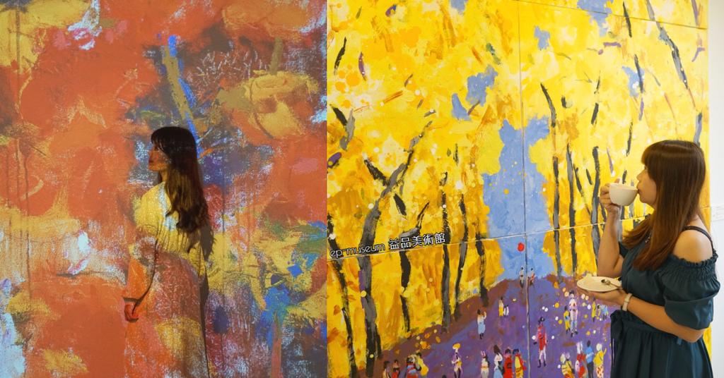 【南投鹿谷景點推薦】網美級私人美術館 拈花惹草投影牆 益品美術館