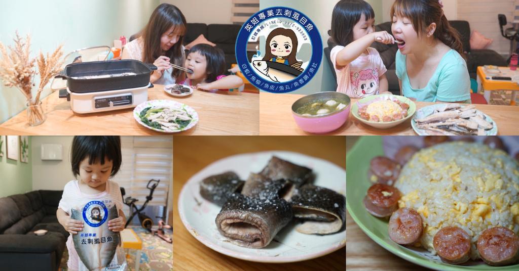 【宅配海鮮推薦】台南在地養殖鹹水虱目魚 自產自銷保證新鮮 英姐專業去刺虱目魚