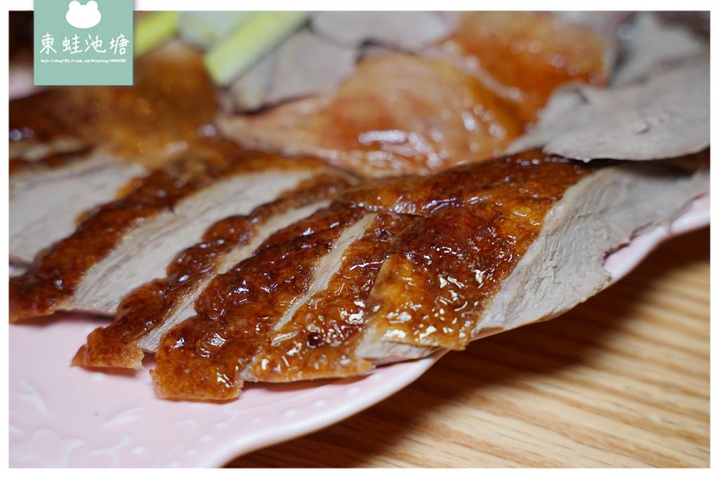 【新莊烤鴨推薦】高CP值北平脆皮烤鴨 香甜入味烤鴨骨 北平真好味脆皮烤鴨