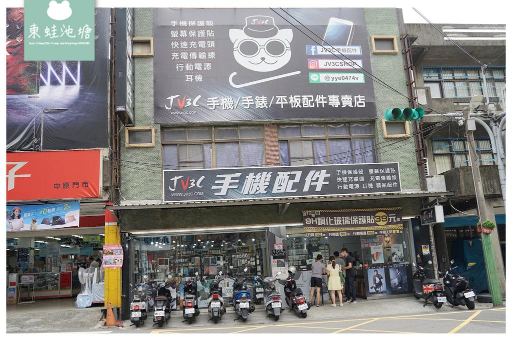 【中壢手機螢幕保護貼推薦】阻隔藍光保護貼第一品牌 日本9H超鋼化藍光盾 JV 3C手機配件
