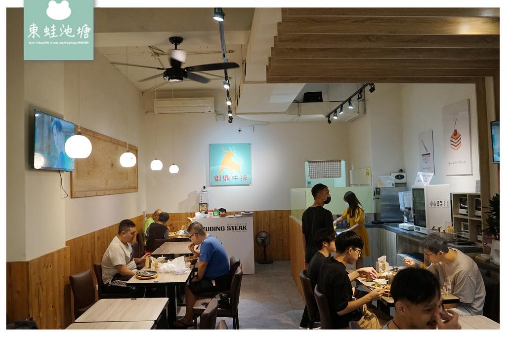 【中原大學牛排推薦】美味熔岩起司雞 飲品烤吐司濃湯冰淇淋無限量供應 御鼎牛排創意料理