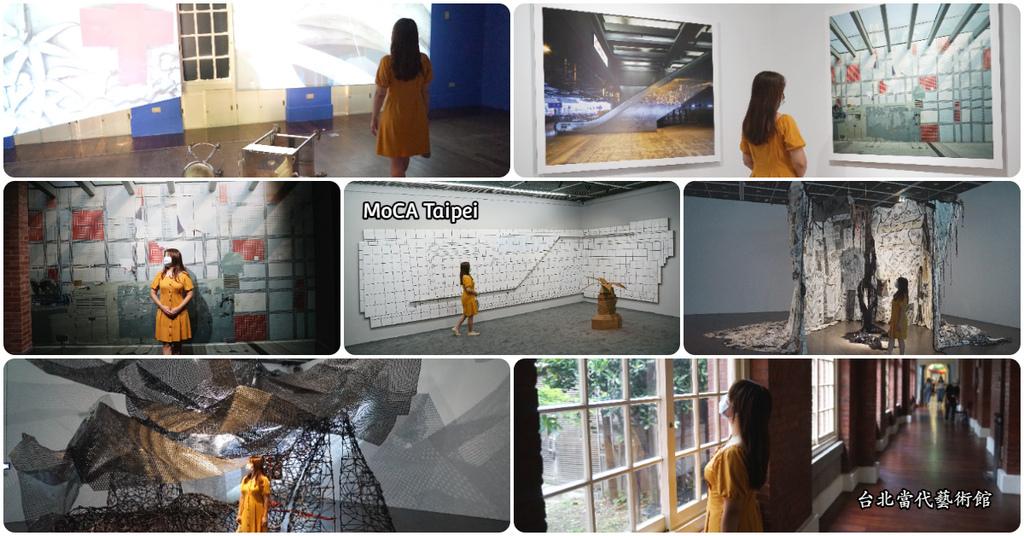 【台北室內景點推薦】創造全世界美術館與學校使用共同建物先例 台北當代藝術館 MoCA Taipei