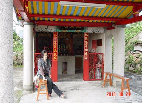 台南市蔡小姐_11.bmp