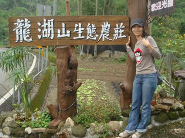 台南市周小姐2.JPG