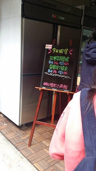 20150125_091444.jpg