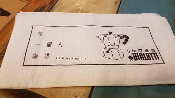 等一個人咖啡_9540.jpg
