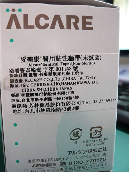 P1080704.JPG