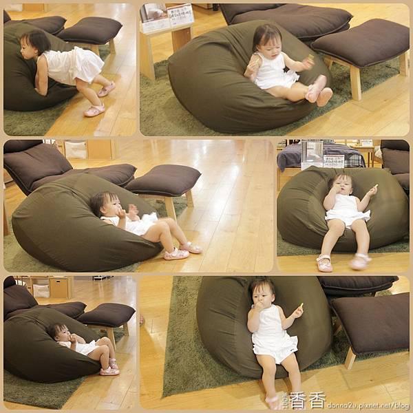 muji sofa