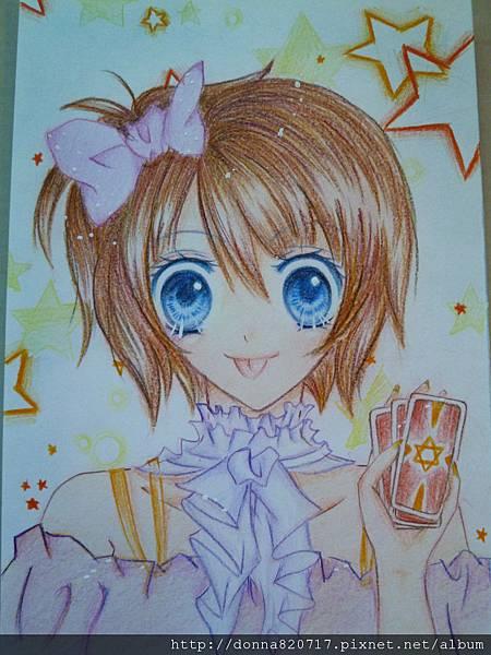 card*star