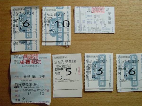 整理書桌找到的電影票