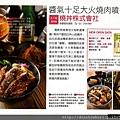 TaipeiWalker-08.jpg