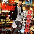 2011-12-TaipieWalker-排隊也甘願 全台美味餐廳拼人氣-封面.jpg