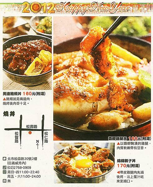 20110103副刊.jpg