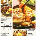 2012-01-03-爽報-副刊.jpg