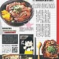 美味餐廳2014美味大賞-s