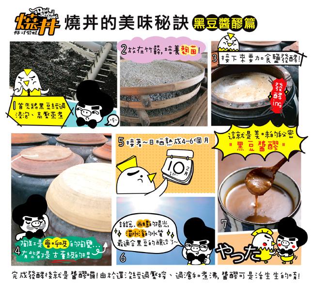 黑豆漫畫_OK