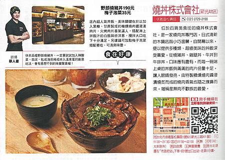 TaipeiWalker_2015_1_s